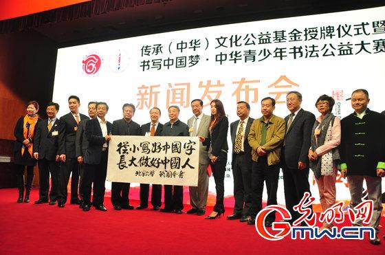 以及主办单位中国社会工作协会副会长兼秘书长赵蓬奇